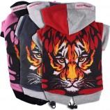 Tiger hoot
